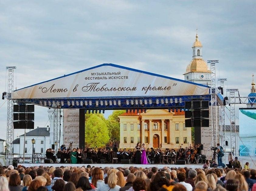 Ежегодный музыкальный фестиваль «Лето в Тобольском кремле»