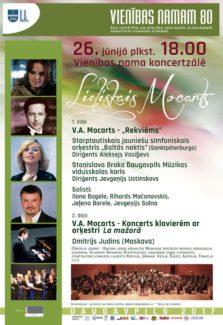 Концерт – подарок Центра латышской культуры любителям классической музыки в честь 80-летия Дома Единства