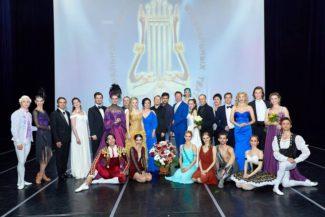 Участники гала-концерта звезд оперной и балетной сцены Ассоциации музыкальных театров Приволжского федерального округа
