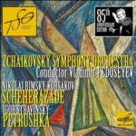 «Мелодия» выпустила «визитную карточку» Большого симфонического оркестра