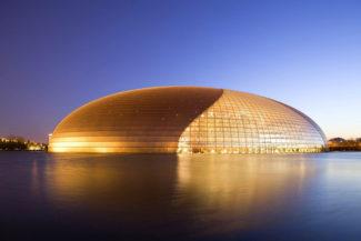 Национальный центр исполнительских искусств Китайской Народной Республики