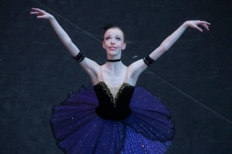 Победительницей в младшей группе XIII конкурса артистов балета стала Бейер Элизабет из США. Фото - Росконцерт