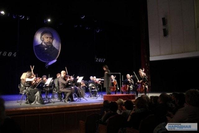 На Смоленщине завершился 60-й музыкальный фестиваль имени М. И. Глинки