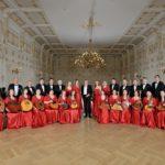 Государственный русский концертный оркестр Санкт-Петербурга: закрытие концертного сезона