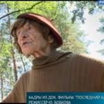 """Кадр из фильма """"Последний вальс"""" режиссера Юлии Бобковой"""