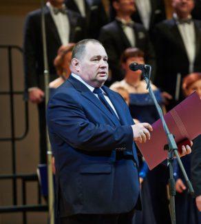 Александр Краутер