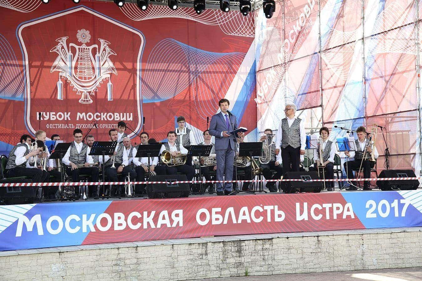 Фестиваль «Кубок Московии». Фото - Леонид Шамшин