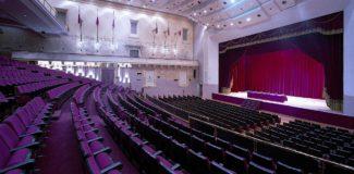 Средиземноморский конференц-центр в Валлетте