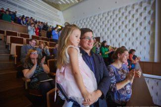 День защиты детей в Новосибирской филармонии