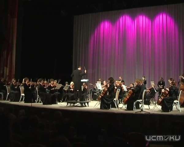 Орловский губернаторский оркестр