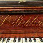 Музей Москвы покажет старинные рояли XIX‑XX века в рамках новой выставки с 21 июня