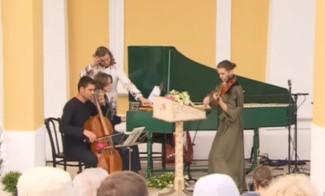Фестиваль классический музыки в селе Подмоклово