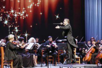 Симфонический оркестр Псковской филармонии п/у Эдуарда Банько