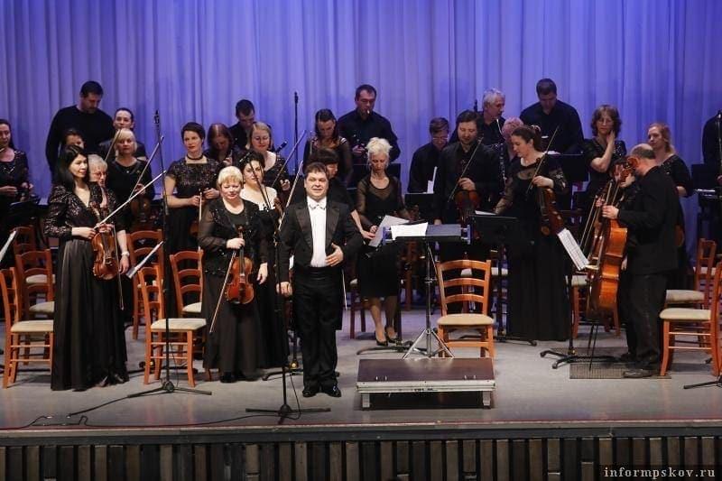 Псковский симфонический оркестр – крупнейший филармонический коллектив Псковской области