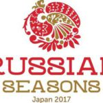 """""""Русские сезоны"""" в Японии начинают симфоническую программу"""