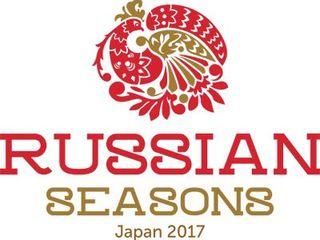 """""""Русские сезоны"""" в Японии"""