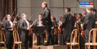 Пермь захватил марафон симфонических и акустических концертов