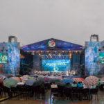 «Симфоническая ночь» продолжает фестиваль «Сердце Евразии»