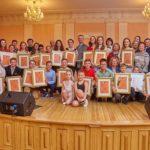 Обладатели стипендий имени Марка Павермана 2016 года
