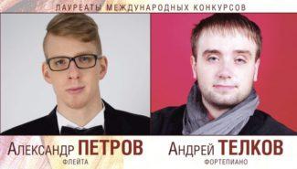 Музыканты Санкт-Петербургского Дома музыки выступили с концертом в Ашхабаде