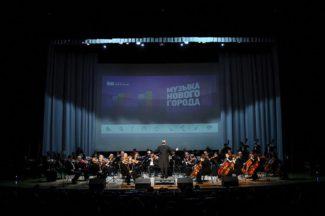 В Ульяновске «Филармония-2» продолжит свою работу в 74-м концертном сезоне. Фото - Сергей Семагин