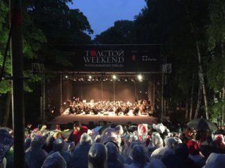 """На фестивале """"Толстой Weekend"""" прозвучала опера Прокофьева """"Война и мир"""""""
