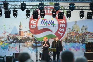 Большой Фестиваль Италии (Grand Italia Fest)