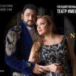 Анна Нетребко и Юсиф Эйвазов впервые выступят в Ташкенте