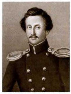 Барон Егор Фёдорович Розен (Карл Георг Вильгельм Розен)