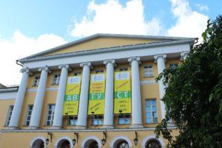 Международная Летняя школа в Гнесинке – 2017