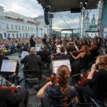 В Верхнем городе началась новая серия летних концертов