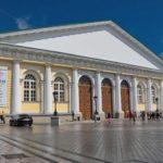 Праздничный концерт будет организован в рамках проекта «Манеж. 200 лет»