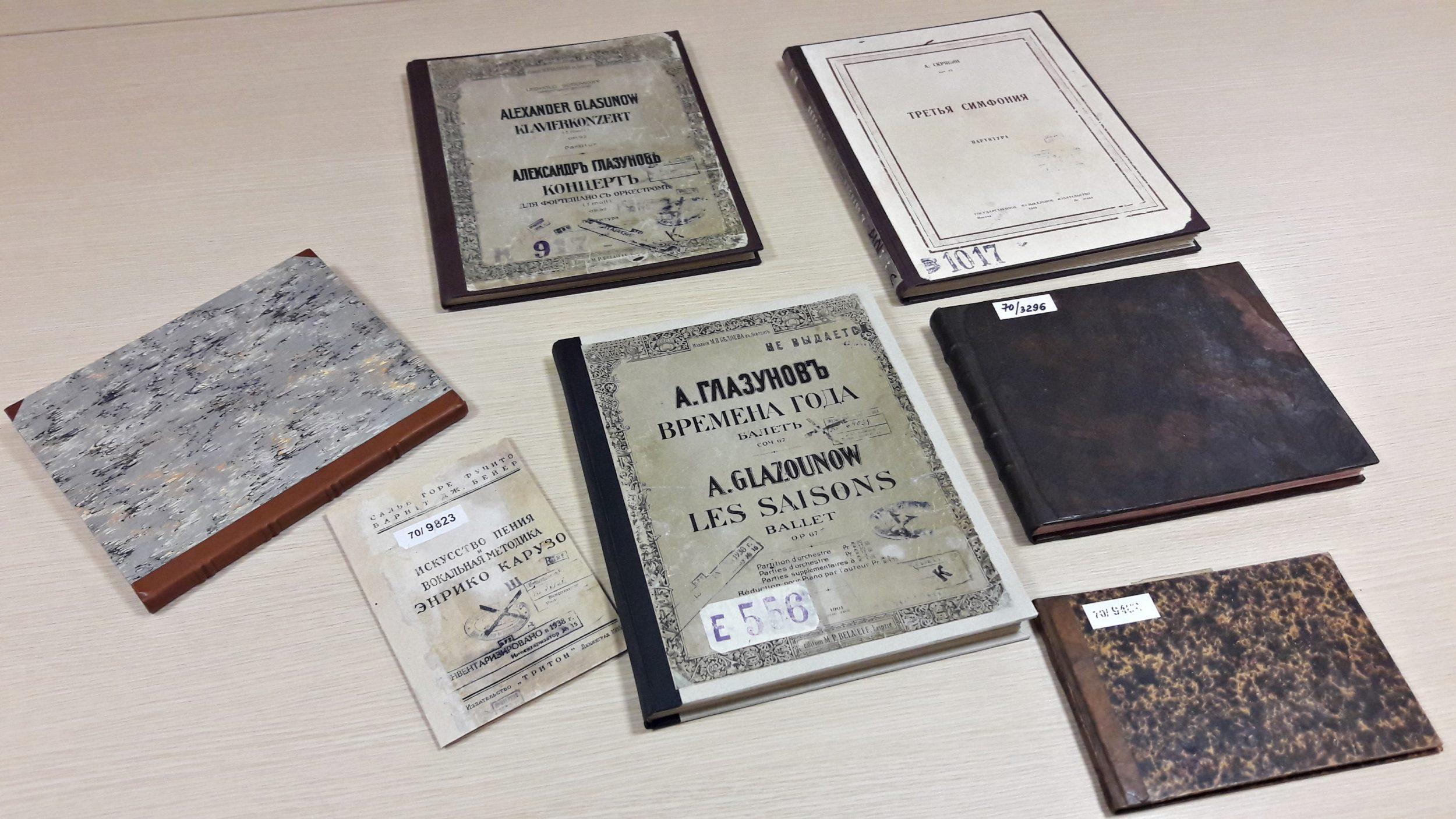 Возрождаем наследие русских композиторов