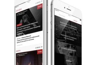Московская филармония запускает мобильное приложение