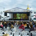 """Музыкальный фестиваль """"Лето в Тобольском кремле"""" начнется в Тюмени 14 июля 2017"""