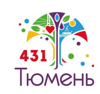 Тюменский филармонический оркестр даст концерт на Цветном бульваре