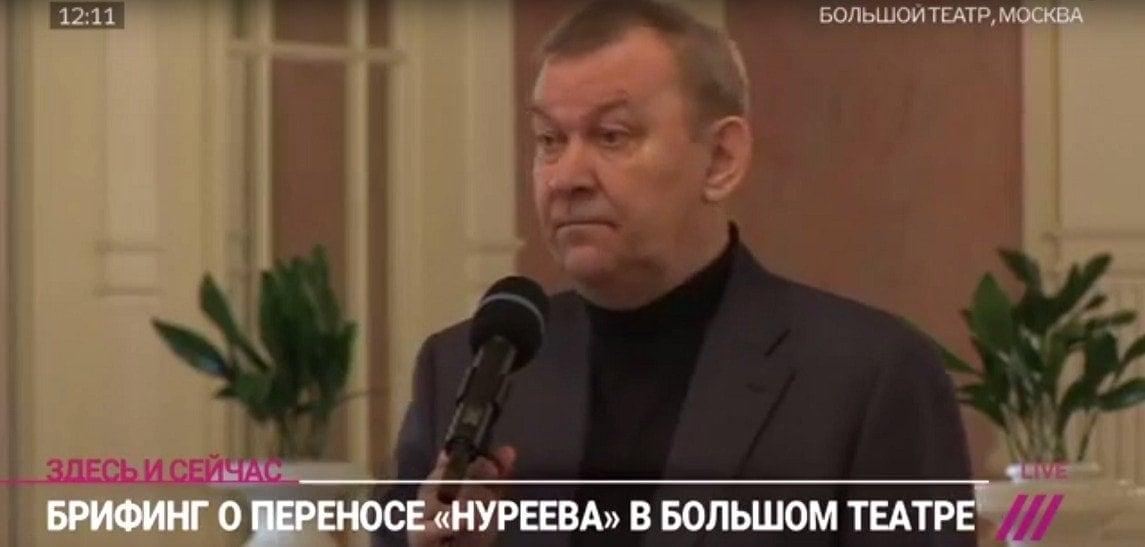 """Владимир Урин: """"4 и 5 мая 2018 мы планируем премьеру """"Нуреева"""""""""""