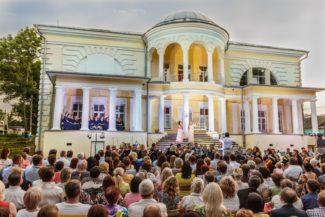 В Липецкой области пройдет фестиваль романса