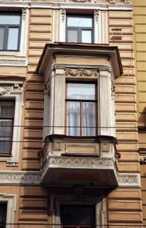 Дом Глазуновых. Бывший