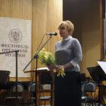 XVIII-й ежегодный Открытый фестиваль органной музыки в Сочи