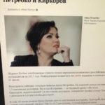 Анну Нетребко возмутила публикация Forbes о ее доходах