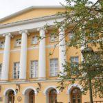 Открытие «Международной Летней школы в Гнесинке – 2017»