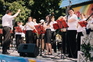 Концертный оркестр «Немига»