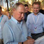 Владимир Путин. Фото -РИА Новости