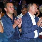 """Путин и Медведев посетили музыкальный фестиваль """"Опера в Херсонесе"""""""