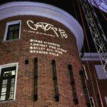 """На открытии студии танца Дианы Вишнёвой показали фрагмент балета """"Нуреев"""""""