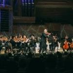 Московский международный Дом музыки отпраздновал День города Москвы
