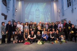 Участники X Международного конкурса органистов имени Микаэла Таривердиева. Фото - Юлия Алексеева