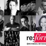 Фестиваль актуальной классики Re:Formers пройдет в Москве и Санкт-Петербурге