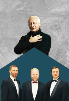 Компанию блистательным «Виртуозам» в этот вечер составят сразу три обладателя редчайшего певческого голоса — баса-профундо